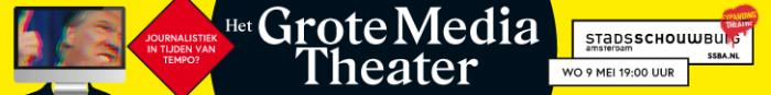 Banner Het Grote Media Theater