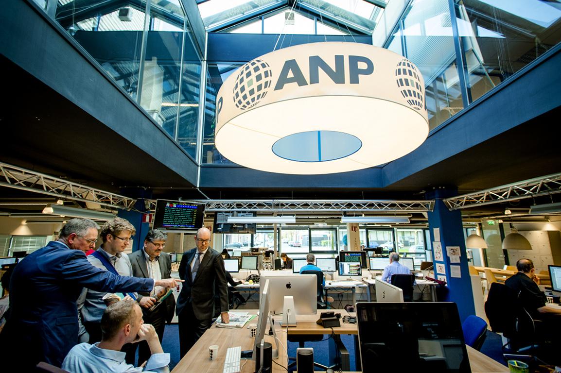 Het ANP-kantoor in Rijswijk
